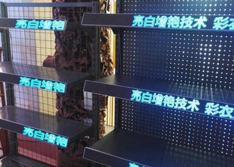 China Indoor Shelf LED Display COB 3 In 1 LED Configuration Aluminum Chasis Materials supplier