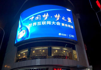 China P10 SMD Outdoor Advertising LED Display Square High Definition Of Displaying Image supplier
